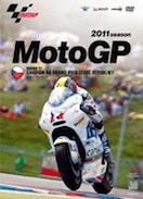 【Wick Visual Bureau】2011MotoGP R-11 ceske republiky(捷克共和國)GP - 「Webike-摩托百貨」