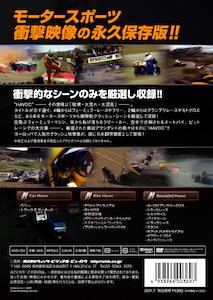 【Wick Visual Bureau】BEST OF HAVOC 1  Motor Sports・衝撃映像集 - 「Webike-摩托百貨」