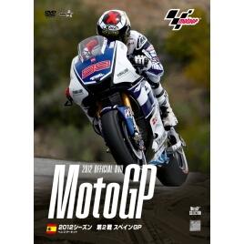 2012MotoGP Round 2 DE ESPAÑA(西班牙)GP