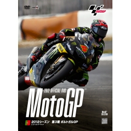 2012MotoGP Round 3  Portugal(葡萄牙)GP