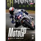 【Wick Visual Bureau】2012MotoGP Round 4 France(法國)GP