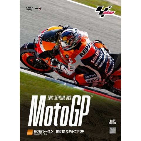 2012MotoGP Round 5 Catalonia(加泰隆尼亞)GP