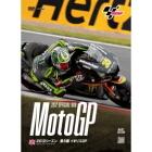 【Wick Visual Bureau】2012MotoGP Round 6 United Kingdom(英國)GP