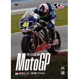 2012MotoGP Round 7 Netherlands(荷蘭)GP
