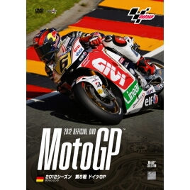 2012MotoGP Round 8 Germany(德國)GP