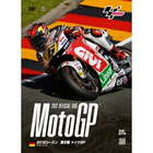 【Wick Visual Bureau】2012MotoGP Round 8 Germany(德國)GP