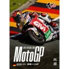 【Wick Visual Bureau】2012MotoGP Round 8 Germany(德國)GP