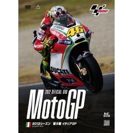2012MotoGP Round 9 Italy(義大利)GP