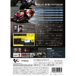 【Wick Visual Bureau】2012MotoGP Round 11 Indianapolis(印第安納波利斯)スGP - 「Webike-摩托百貨」