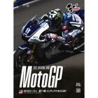 【Wick Visual Bureau】2012MotoGP Round 11 Indianapolis(印第安納波利斯)スGP