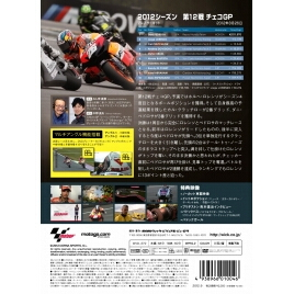【Wick Visual Bureau】2012MotoGP Round 12 ceske republiky(捷克共和國)GP - 「Webike-摩托百貨」