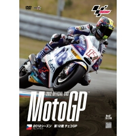 2012MotoGP Round 12 ceske republiky(捷克共和國)GP