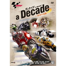 A Decade in MotoGP -10年の足跡-