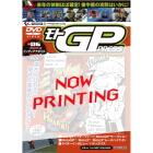 【Wick Visual Bureau】MotoGP PRESS vol.06 Round 11 Indianapolis(印第安納波利斯)/Round 12 Ceske republiky(捷克共和國)