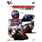 【Wick Visual Bureau】1997 GRAND PRIX 總集編
