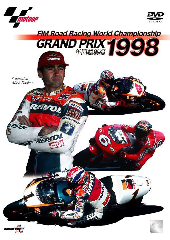 1998 GRAND PRIX 總集編