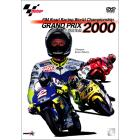 【Wick Visual Bureau】2000 GRAND PRIX 總集編
