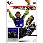 【Wick Visual Bureau】2004 GRAND PRIX 總集編