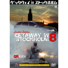 【Wick Visual Bureau】GETAWAY IN STOCKHOLM 8