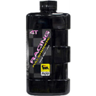アジップ:AGIP/Racing 4T 5W-40 [1L]