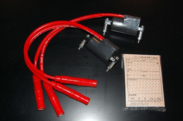 點火高壓線圈 附超導矽導線組 日本國内規格