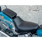 【EASYRIDERS】Deluxe Smooth 單坐墊