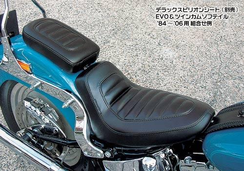 Deluxe 單座坐墊