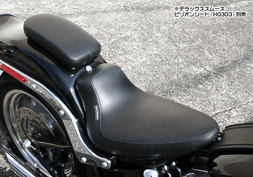 Smooth 單座坐墊