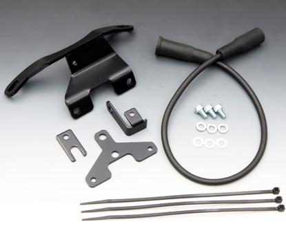 側邊基座I/G線圈支架&矽導線套件