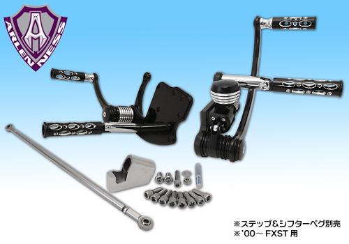 【Allen Ness製】RETRO 腳踏前移套件 (黒色)