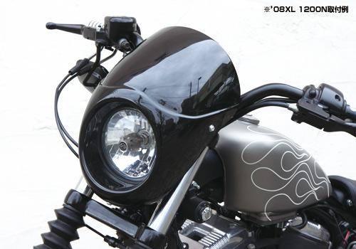 ducati headlamp fairing | ducati scrambler forum