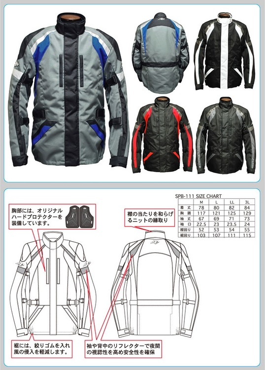 【SPOON】冬季外套 - 「Webike-摩托百貨」
