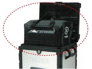 鋁合金上行李箱 內置包 XT1200Z