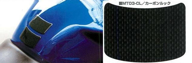 磁吸油箱貼片