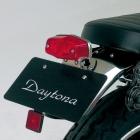 【DAYTONA】可調整式尾燈組