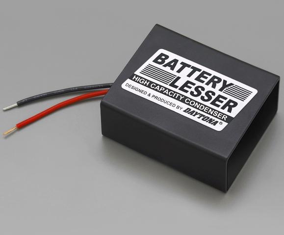 【DAYTONA】電池掏空套件(12V) - 「Webike-摩托百貨」