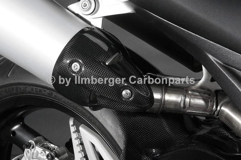 碳纖維排氣管防燙蓋 (右)