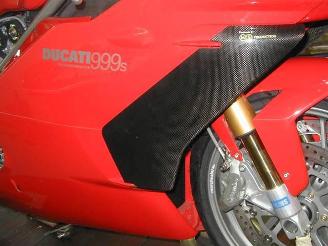 碳纖維空氣導流板 (整流罩左側)