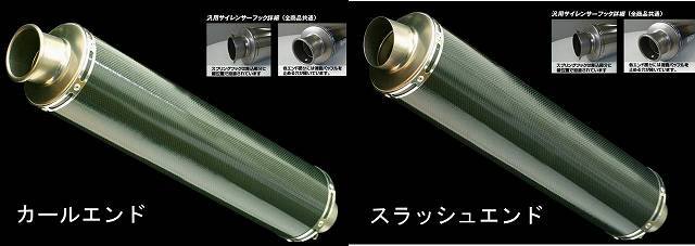 【MotoGear】通用型碳纖維消音器 外徑φ110 插入徑φ50.8 出口徑φ60.5 - 「Webike-摩托百貨」