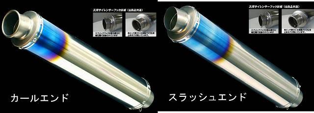 通用型鈦合金消音器 外徑φ110 插入徑φ60.5 出口徑φ60.5