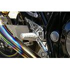 Moto Gear Back step kit