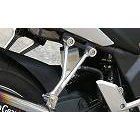 Moto Gear CBR 250 R ( MC 41 ) Race-Aluminum muffler stay