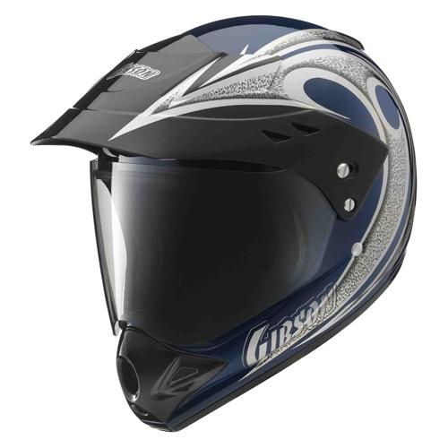 YX-3 GIBSON MOTO-X2多功能安全帽