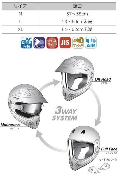 【YAMAHA】YX-3 GIBSON Version-T安全帽 - 「Webike-摩托百貨」