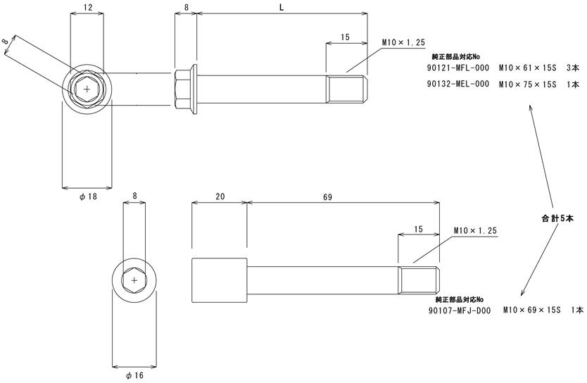 【βTITANIUM】R-Shock absorber&Link 安装螺絲套件 - 「Webike-摩托百貨」