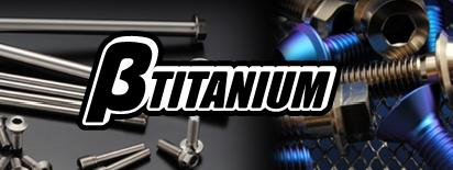 BETA TITANIUM