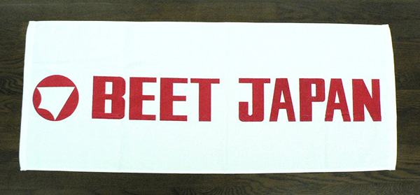 BEET JAPAN 毛巾