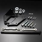 【G-Craft】腳踏後移套件專用固定底板與配件 - 「Webike-摩托百貨」
