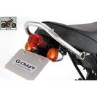 Gクラフト:G-Craft/フェンダーレスキット エイプ50用