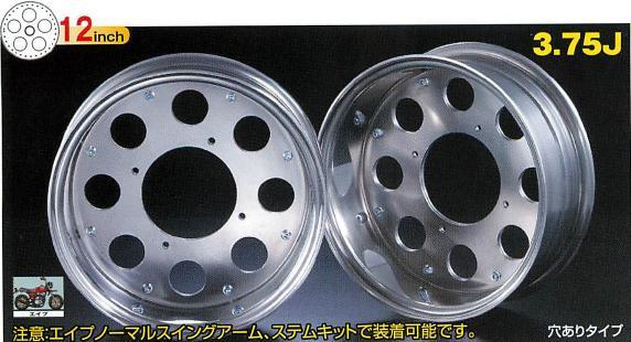 APE100後輪用 12英吋寬版輪框套件 3.75J 有開孔